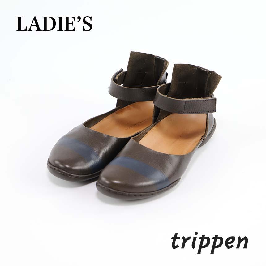 トリッペン trippen STAMP スタンプ チャコールグレー&ブルーライン レディース サイズ 36 (23.0㎝) ¥10,450 売切れ